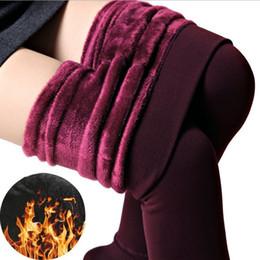 Wholesale Thick Blue Pink Leggings - Winter Women Warm Leggings Elastic High Waist Plus Velvet Faux Thick Slim Stretch Thick Trousers Female