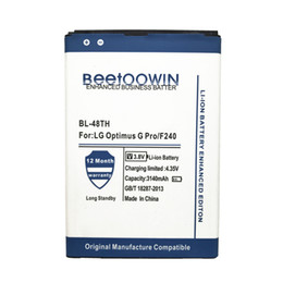 Wholesale Lg Optimus S - BEETOOWIN 3140mAh BL-48TH BL-47TH Battery for LG Optimus G Pro F240 K E980 E988 E940 F310 D684 F240S F240L Pro 2 F350 S L K D838