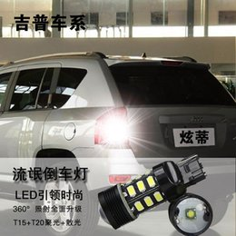 Wholesale Led Light Jeep Compass - The new Jeep Compass Jeep rogue reversing lights bright LED lights with lens car lights Tuning Parts