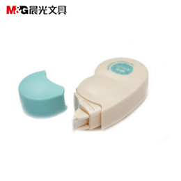 Wholesale Childhood Memories - Wholesale-Chenguang Stationery mini correction tape five meters long childhood memories altered with correction tape ACT53203 students