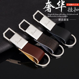 Wholesale Key Chains For Cars - Metal Leather Car Key Chain Ring Holder Steel Car Keychain Key Chains Brand Key Rings Key Holder Gift For Man