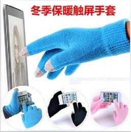 продать samsung galaxy s5 Скидка Мода Рождественский подарок красочные зимние теплые сенсорные перчатки хлопок Емкостный экран проводящие перчатки для iphone X XS MAX XR 8 7 6 plus tablet