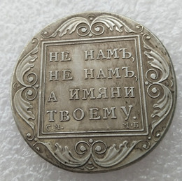 Wholesale Old Collectible - High Quality wholesale 1798 russian coins 1 Rouble copy 100% coper manufacturing old coins home Accessories Silver Coins