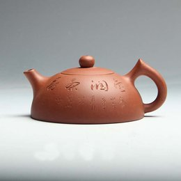 Wholesale Handmade Ceramic Boxes - Handmade Teapot Collected Style with hand engraving words and bamboo leaf,Size 6cm X 14cm,purple sand teapot,