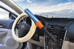 Wholesale Product Keys - Medium automobile anti theft locks, anti-theft lock self defense baseball. Steering wheel lock, Car Safety Products