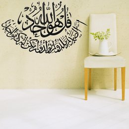 Wholesale Islamic Walls - New PVC Islamic Home Decor Muslim Arabic Inspiration Art Removable Sticker Wall Poster Decal small order no tracking