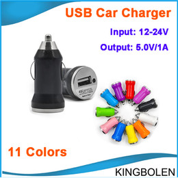 Wholesale Mini M7 - Mini USB Car Charger Universal Adapter for iphone 5 4 4S 6 Cell Phone PDA MP3 MP4 player mobile i9500 s3 m7 DHL Free Shipping