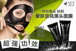 maschera di protezione del carbone di legna di bambù Sconti Nuovo AFY maschera di aspirazione naso rimozione dell'acne pulizia profonda maschera viso cura del viso Pore Cleaner maschera nera 60g