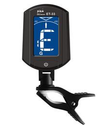 Wholesale Bass Auto Tuner - ET-33 LCD Auto Mini Digital Guitar Tuner Clip-on Chromatic Bass Violin Ukulele Tuners A0(27.5HZ)-A6(1760HZ)