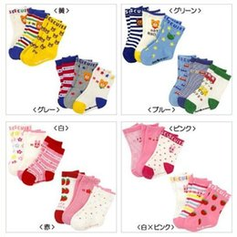 Wholesale Cute Socks Price - Wholesale-Best Selling 4 Pairs 14 CM Newborn Non-slip Sock Soft Cotton Baby Socks Cute Lovely Cartoon Factory Price Free Shipping YT058