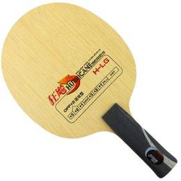 Wholesale Dhs Hurricane Blade - DHS Hurricane H-LG (H LG) Table Tennis Blade ( Shakehand- AN handle ) for PingPong Racket