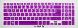 Wholesale Acer Silicone Keyboard Cover - Wholesale-FreeShip 2pcs Colored Silicone Protective US Keyboard Cover Skin Films for acer M3-581 M5-581 V5-571 572 573 551 531