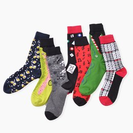 Wholesale Mens Funny Socks - Wholesale- 2017 High Quality Cotton Tide Brand Geometry Maze Style Funny Socks Fashion Mens socks Christmas Gift socks Comfortable