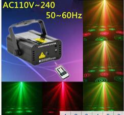 Wholesale Dj Laser Light 3d - High quality bar and KTV laser lightings 3D effcet voice control laser lighting stage lightings christmas lightings 110 v- 240 v