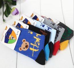 Wholesale Lucky Shoes Wholesale - Free shipping children socks!Lucky cartoon baby socks,winter Terry cotton kids socks baby indoor shoes,cheap floor shoes.20pairs 40pcs.JC