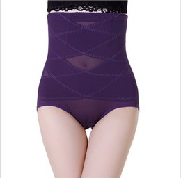 Wholesale Latex Underwear Sale - Hot Sale Latex Waist Trainers 2015 Waist Abdomen Hip Shaping Body Shaper Underwear Postpartum Abdomen Body Waist Trainers Latex Hot Shapers