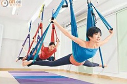 Wholesale Stretching Devices - Raction Device Yoga hammock Inversion Swing Trapeze hammock Anti-Gravity Belt Tool stretch rope fitness equipment