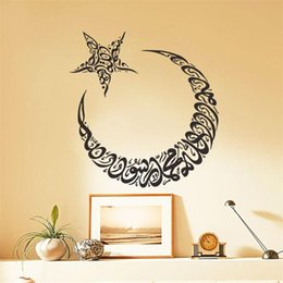 Wholesale Islamic Decorations - 506 2.1 Free shipping islamic quote wall stickers home decor muslim letters home decoration adesivo de parede vinyl wall sticker