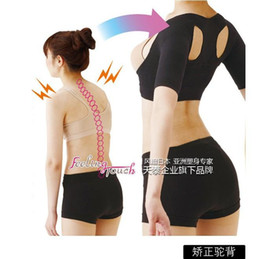 posture shoulder brace band Promo Codes - 1pc Back Posture Brace Corrector Shoulder Support Band Belt Polyester Posture Corrector for women girl student