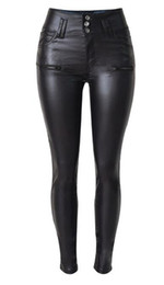 Wholesale Thin Tights - Women han edition counters authentic new winter leisure fashion show thin tall waist warm tight pencil leather pants. S - 3xl