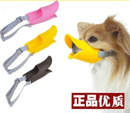 Wholesale Silicone Duck - Adjustable Grooming Duck respirator Silicone pet dog mask pet muzzle dog protection dog duck muzzle