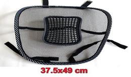 Wholesale Massage Chair Cushion Wholesale - New Arrive Car Seat Chair Massage Back Lumbar Support Mesh Ventilate Cushion Pad Black