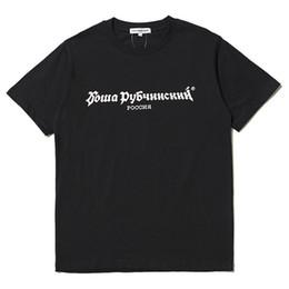 Wholesale White Tee Women - Gosha Rubchinskiy T-shirt men t shirt harajuku tshirt rock hip hop skateboard fashion street women tees tops sport streetwear brand