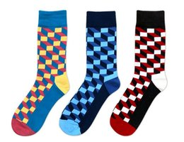 Wholesale Colourful Men - Cool Colourful profusion leisure socks High quality elasticity Home or outdoor to wear Soft and comfortable