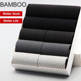 Wholesale Socks Bacterial - Wholesale- Bendu Brand Guarantee Men Bamboo Socks 10 Pairs   Lot Brethable Anti-Bacterial Deodorant High Quality Guarantee Man Sock