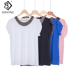loose chemise Promo Codes - Wholesale- Exclusive 9 Color S-4XL New Blouses Women Loose Chiffon Casual Beading Blouse Pullover Shirt Tops Chemise Femme Big size #1006