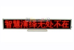 """Wholesale Scrolling Led Advertising Signs - Indoor LED Electronic Scrolling Sign Advertising Message Board Display mini display panel,Edit By PC Rechargeable Multi-language RED 13.3"""""""