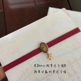 Wholesale Free Dog Names - Top brass material bracelet with star and dog head red rope brand name lucky jewelry gift free shipping PS6211