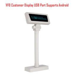 VFD220 VFD 20 * 2 Linien POS Kundenanzeige Hohe Qualität Gute preis USB / RS232 / Bluetooth / WIFI Schnittstelle optional von Fabrikanten
