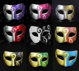 Wholesale Face Free Roman - Multicolor Men Mask Retro Roman Gladiator Halloween Party Facial Masquerade Mask Venetian Dance Party Mask Half Face Mask Free Shipping