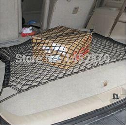 2019 наклейка линия гольф CAR Mesh Cargo Net Держатель Trunk Elastic Storage 4 Крючок для Volkswagen VW GOLF6 GTI CC TIGUAN Touran Mitsubishi skoda Octavia