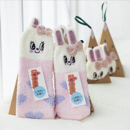 Wholesale 3d Linens - 12pcs lot Christmas socks Gift 3D Design Fluffy Coral Velvet Thick Warm Sock For Women Towel Floor Sleeping Socks with Gift Box