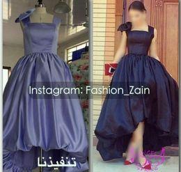 Evening dress qatar mobile