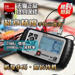 Wholesale Digital Scopemeter - Wholesale-all-sun 2 in1 Multifunction Oscilloscope 25MHz Multimeter Digital Handheld Scopemeter Voltmeter Ohmmeter Capacitance EM125