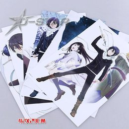 Wholesale Poster Quality - Free Shipping 8pcs Japanese Anime Noragami Cartoon High Quality Embossing Posters Poster 42x29cm (8pcs per set)