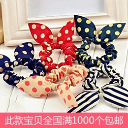 Wholesale Shop Wholesale Hair Color - Korean version of the rabbit ears hair accessories rubber band wave point rabbit ears hair ring hair rope jewelry two yuan shop stall sellin