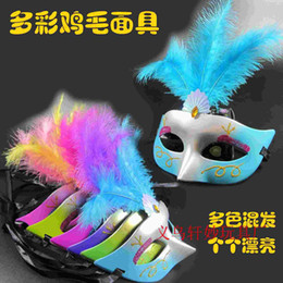 Wholesale Colored Face Masks - 20pcs mixed Colored plastic mask feather mask Halloween masquerade performances birthday party supplies toys Halloween
