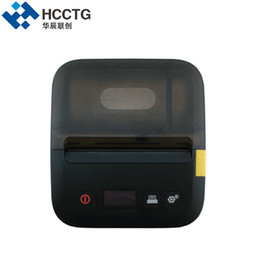 Wholesale Pos Receipt Printer Bluetooth - 4inch bluetooth printer HCC-L52 Mobile Label Printer pos thermal receipt printer with big Paper Roll Diameter