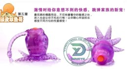 Wholesale Octopus Vibrator - Octopus Clit Stimulating Vibrator G Spot Massager Great Sex Toys for Female Adult Products