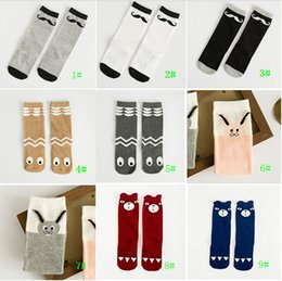 Wholesale Stocking Socks For Kids - HOT Kids Lovely socks Baby Boy Girl Leg Warmers stocking suitable for 0-4Y 100% cotton animal image DHL free ship