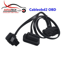 Wholesale Opel Navigation - Cableobd2 OBD to HUB 9Pin T Cable for ELM327 AdblueOBD2 NitroOBD2 EcoOBD2 GPS Navigation Devices high quality Free Shipping