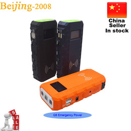 Wholesale Wholesales Jump Starter - Newest Q8 Multi-Function Car emergency start power Jump Starter cell phone External Rechargeable Battery 13500mAh DHL FREE 010124