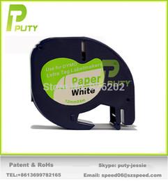 Wholesale Wholesale Dymo Labels - 10pcs 12mm*4m 91200 black on white compatible DYMO LetraTag paper Tape Label for DYMO label printer ribbons