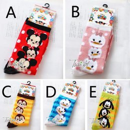 Wholesale Knit Minnie Mouse - TSUM TSUM socks Minnie Mouse Donald Duck cartoon children knitting In tube socks 2015 new Fashion kids girls hosiery BY0000