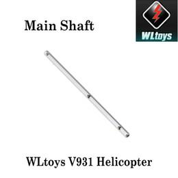 Wltoys v931 онлайн-Высокое качество WLToys RC вертолет главная часть вала для WLtoys V931 6CH вертолет заказ$18no трек