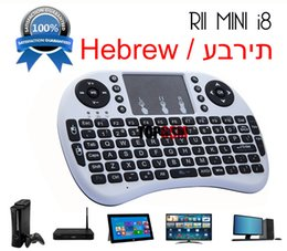 Wholesale Keyboard Hebrew - Israel Hebrew language keyboard 2.4G Rii i8 wireless mini keyboard touch pad airfly mouse for tv box tablet mini pc ps3